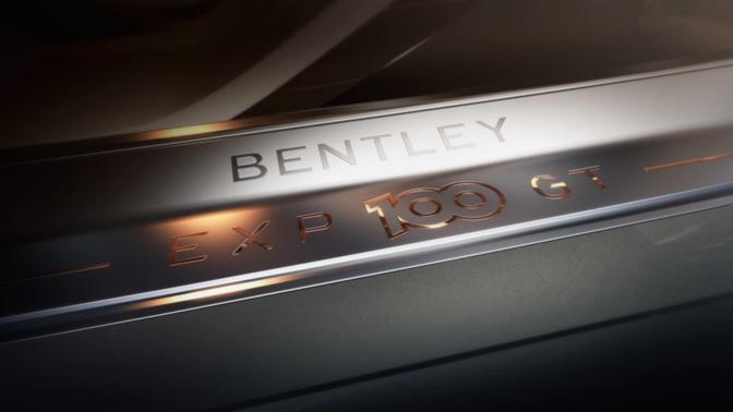 bentley exp 100 gt teaser 2019