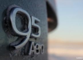 Saab Saga zet zich voort: Pang Da is mogelijk nieuwe geldschieter