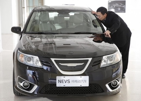 nevs_saab_9-3_for_china